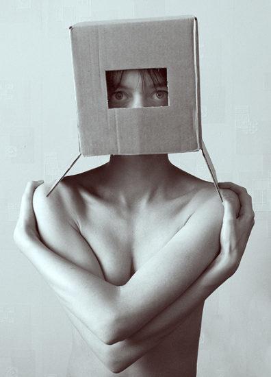 20545 396x550 Все, что мы видим, – это самих себя.