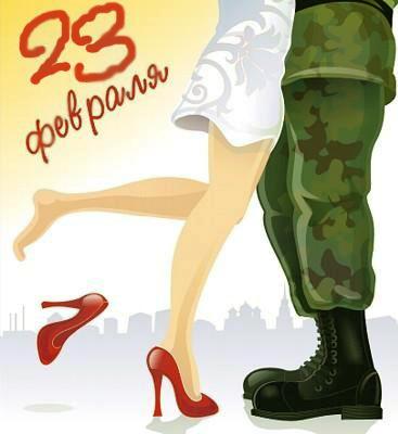 23 ОБРАЩЕНИЕ К МУЖЧИНАМ и женщинам, желающим, чтобы мужчины БЫЛИ!
