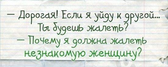 oHWySLRLQv4 550x222 :)