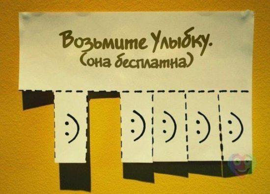 qwEVKwSOWb4 550x397 :)
