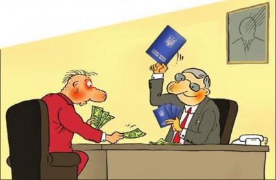 0 cfd6a e9fc9edc orig Украинец доказал в суде, что загранпаспорт стоит лишь 170 грн