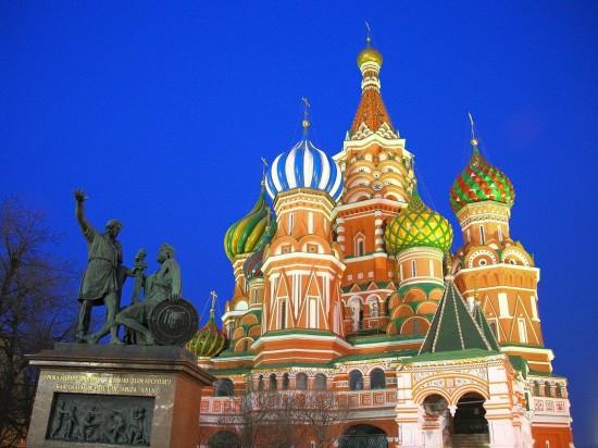 41 550x412 Москва