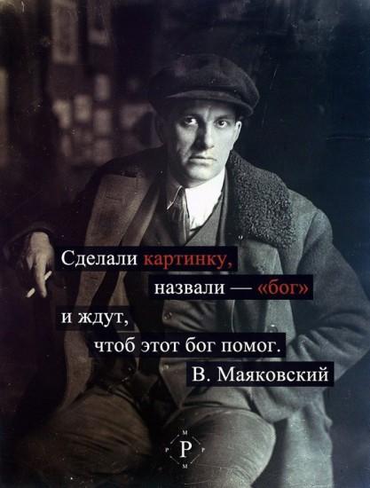 AnxrgO6RF3M 417x550 Чтоб Бог помог...