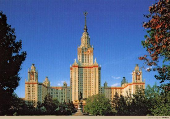Rossiya. Moskva. Moskovskij Universitet O296 550x385 Москва
