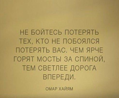 e Омар Хайям