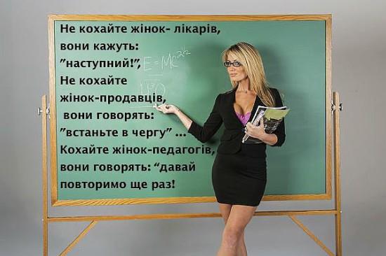 getImage2 550x366 Про жінок :)