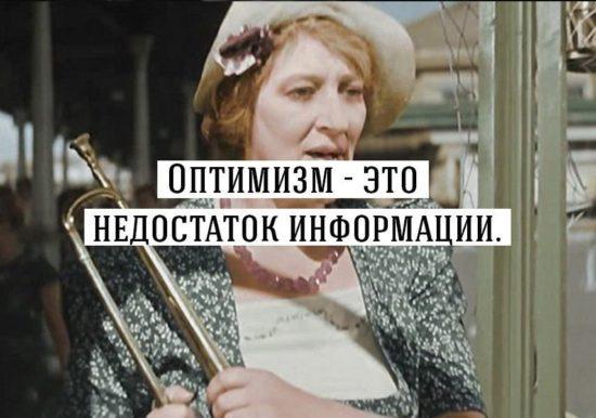rxMggX7GWlM 550x386 Фаина Раневская :)