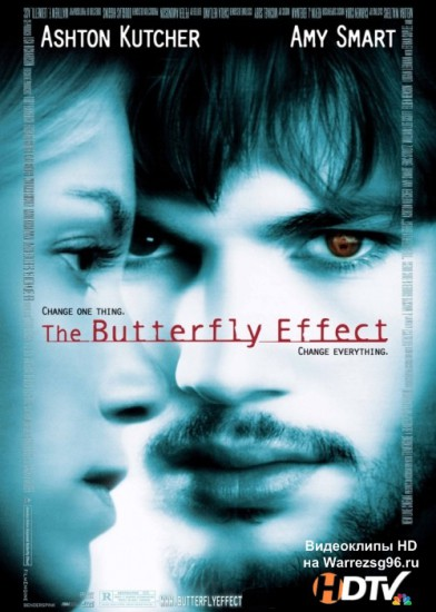 the butterfly effect 392x550 Эффект бабочки