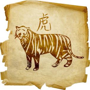 1322576243 9 Восточный гороскоп. Тигр