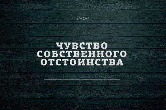1389579967 006 550x366 Мы не понимаем...