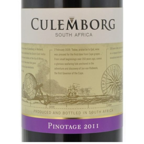 culemborg 550x550 Вино Пинотаж (Pinotage)