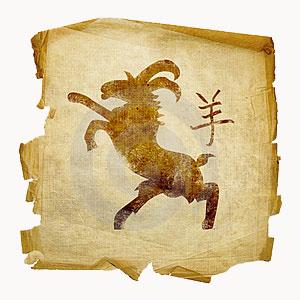 koza Восточный гороскоп. Коза