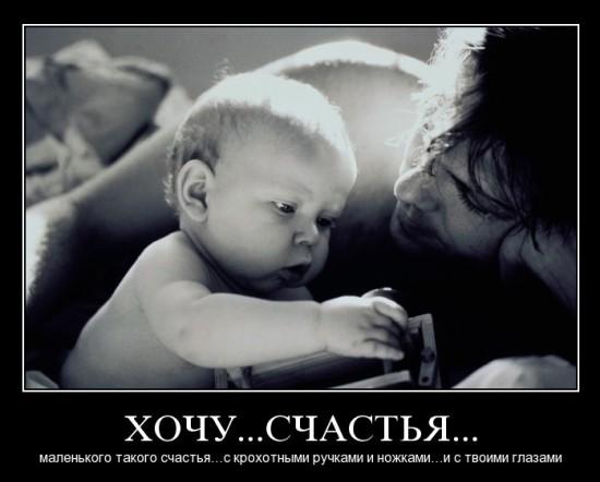 r5syzw9afomf 550x442 Счастье...
