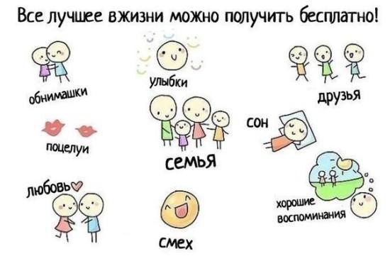 uE7yBtc4wxI 550x361 :)