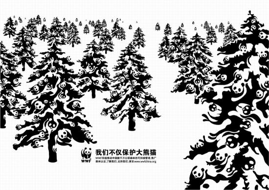 wwf 12 1 Экологическая социальная реклама Китая