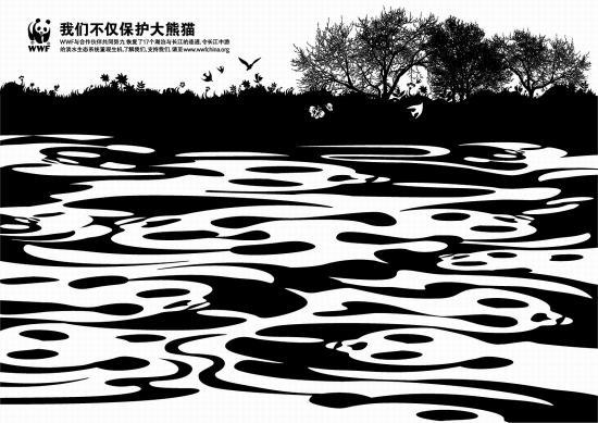 wwf 12 2 Экологическая социальная реклама Китая