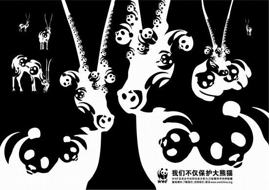 wwf 12 3 Экологическая социальная реклама Китая