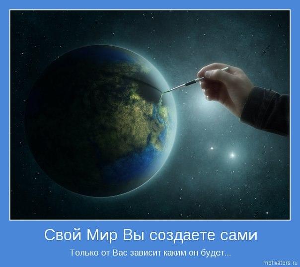 скачать игру создай свой мир через торрент img-1