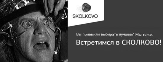 00e1k6fd 550x210 Реклама