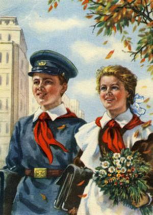 0 86cef 1bf0fcee orig Школа, форма, жизнь в СССР...