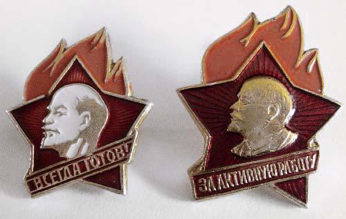 37 Школа, форма, жизнь в СССР...