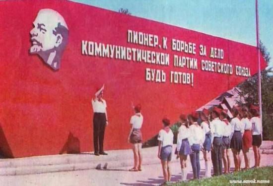 371 550x375 Школа, форма, жизнь в СССР...