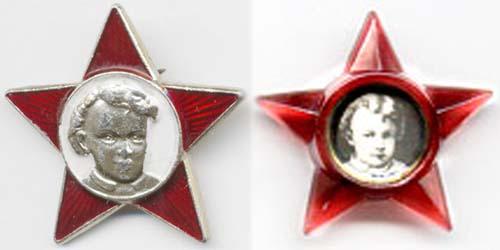 47 Школа, форма, жизнь в СССР...
