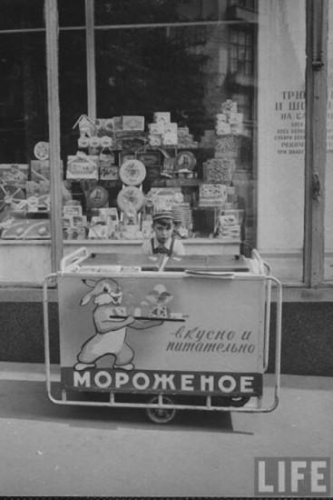 659524 original 367x550 Советское мороженое