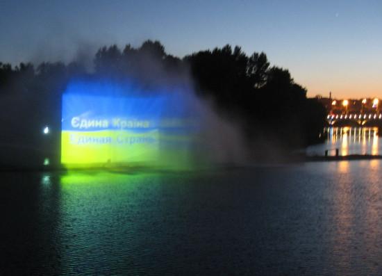 IMG 28951 550x397 Винницкий фонтан Рошен