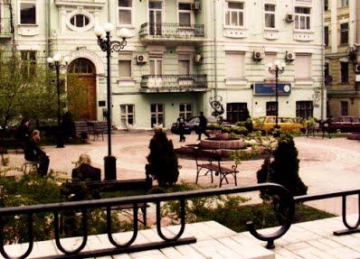 bp kolus Киевский городской Дом природы
