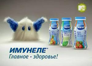 imunele Реклама