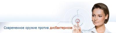 linex2 Реклама