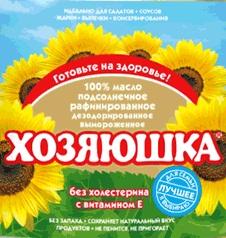 maslo2 Реклама