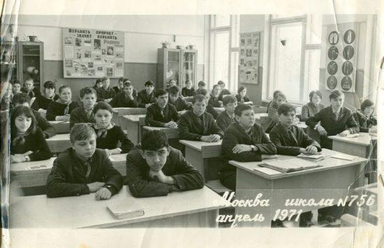 ussr 320 550x355 Наше далекое детство... в СССР