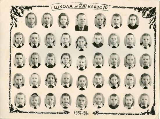ussr 330 550x410 Наше далекое детство... в СССР