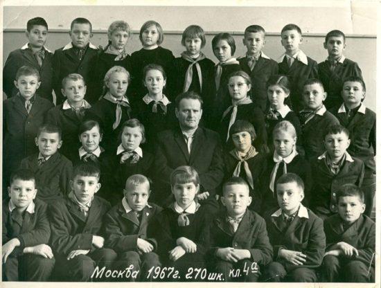 ussr 460 550x416 Наше далекое детство... в СССР