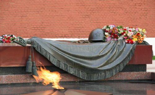 viina День скорби и чествования памяти жертв войны