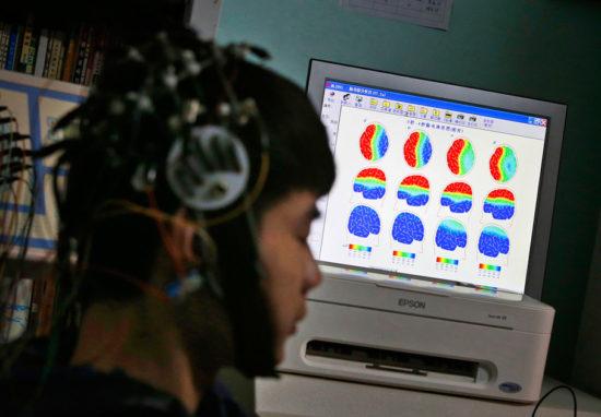 1404314010 ryeresrrs14 550x382 Компьютерная зависимость и её лечение в Китае