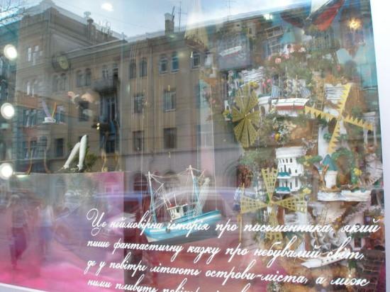 P6110715 550x412 Украина Родина. Улыбки разных городов. Винница