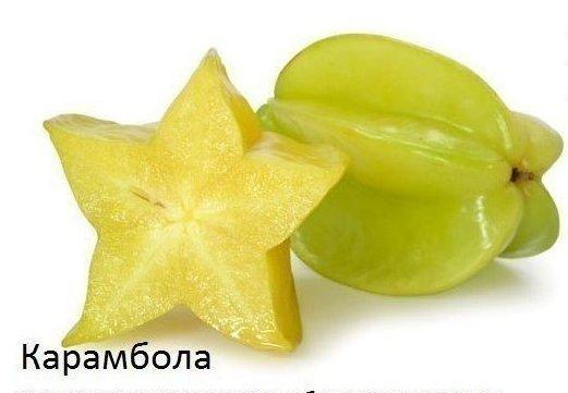 k0vbzQnTdoU Экзотические фрукты