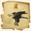 orel Зороастрийский гороскоп. Орел