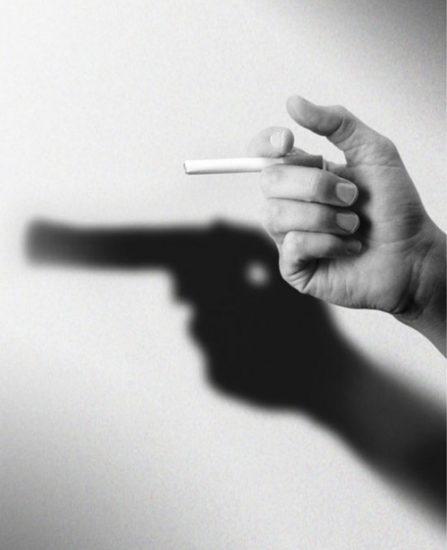 smoking 447x550 О курении...