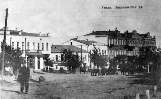 1024px Uman vul. Nikolaevskaya 550x339 Украина   Родина. Улыбки разных городов. Умань.