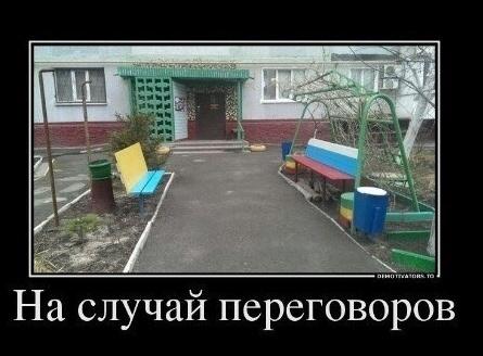 1403125083 1783931399 На случай переговоров :)