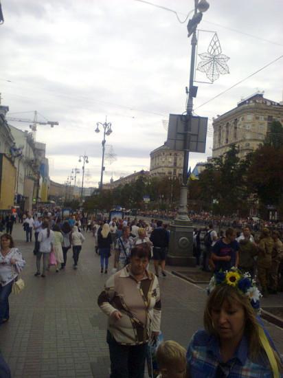 Foto0476 412x550 Слава Украине!