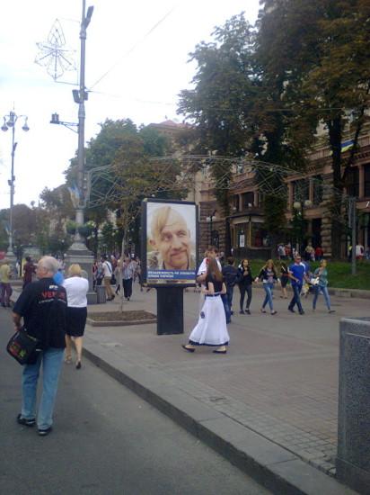 Foto0488 412x550 Слава Украине!