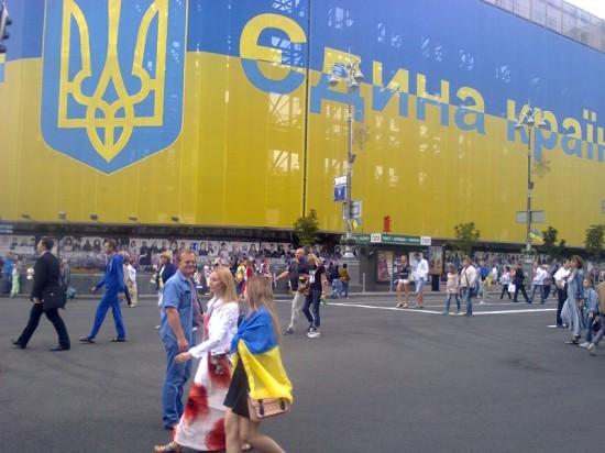 Foto0489 550x412 Слава Украине!