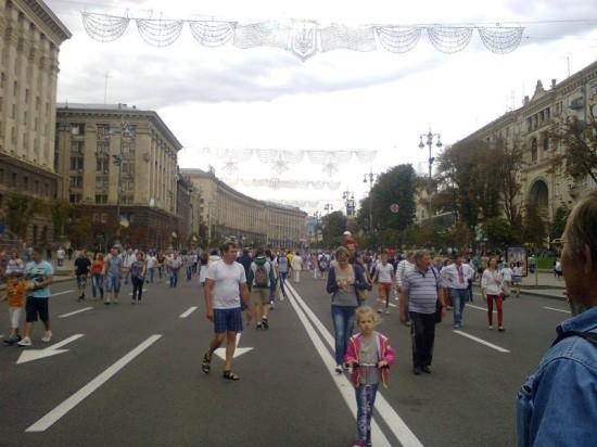Foto0493 550x412 Слава Украине!