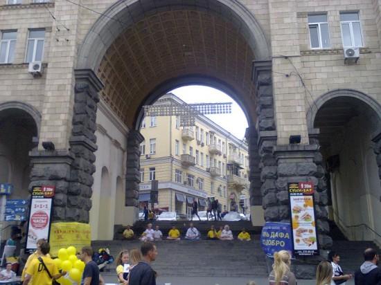Foto0498 550x412 Слава Украине!