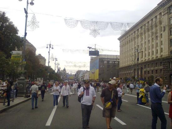 Foto0504 550x412 Слава Украине!